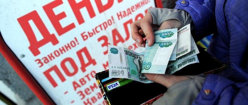 Доля «плохих» займов в МФО растет вместе с увеличением количества выдач