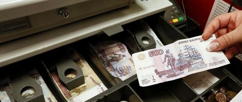 Банк России хочет разрешить МФО выдавать займы наличными из кассы