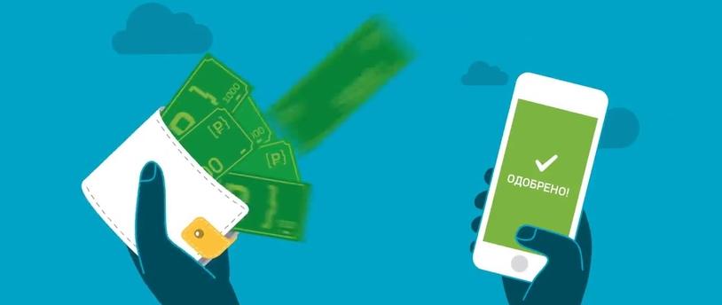 можно ли получить кредит онлайн ренессанс кредит нижний новгород адреса и телефоны адреса