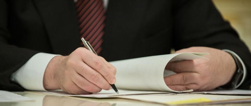 Закон, ограничивающий предельную сумму займов, подписан президентом РФ