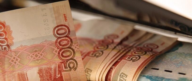 хранение наличных денег в кредитной организации займ на карту онлайн список