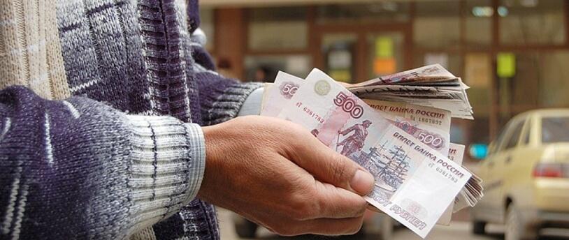 Сумма потребительского кредита