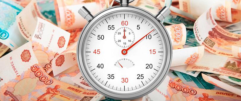выдается краткосрочный займ на срок снятие наличных с карты халва совкомбанк какой процент
