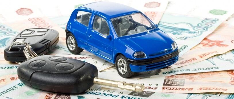 Бюджетные авто стали чаще фигурировать в виде залога по займам