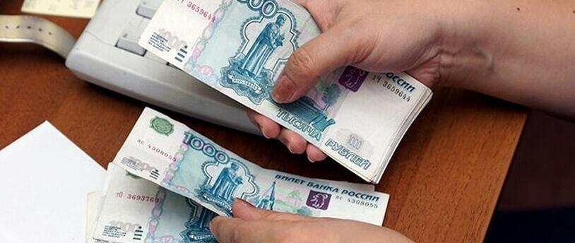 досрочное частичное погашение кредита в сбербанке калькулятор онлайн в 2020