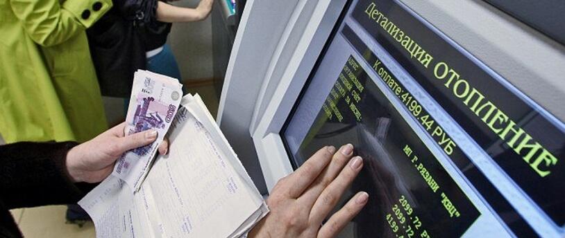Россияне берут микрозаймы на погашение регулярных платежей