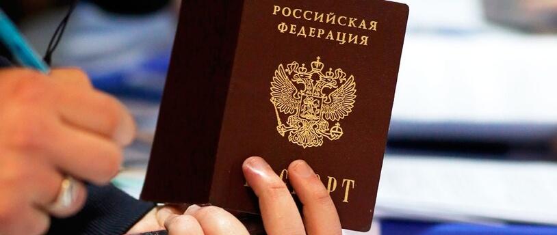 займы с фото паспорта в руках сколько времени занимает доставка сдэк