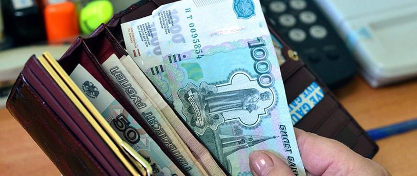 обязательства перед банком по кредиту займ на 3 мес