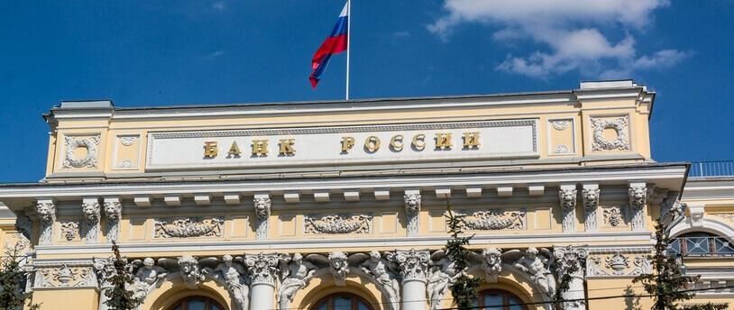ЦБ РФ подвел итоги работы рынка микрофинансирования в ушедшем году
