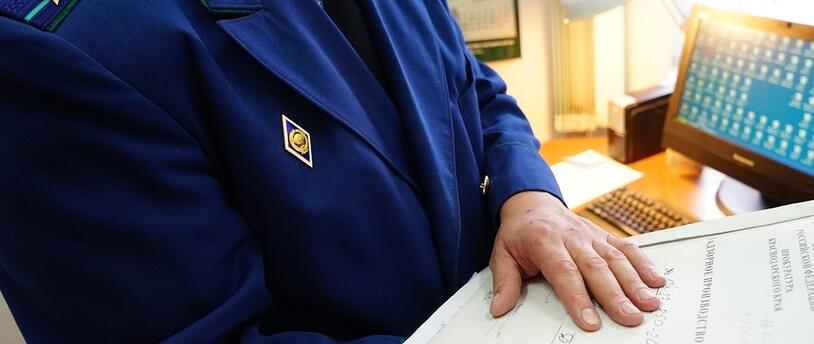 «Народный контроль» просит Генпрокуратуру пристальнее следить за деятельностью МФО