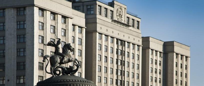 Госдума во втором чтении одобрила ограничение предельной суммы долга по займам