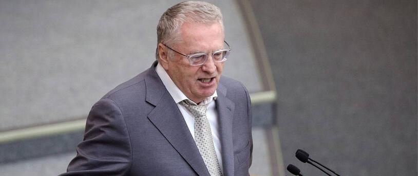 Лидер ЛДПР предложил ликвидировать МФО
