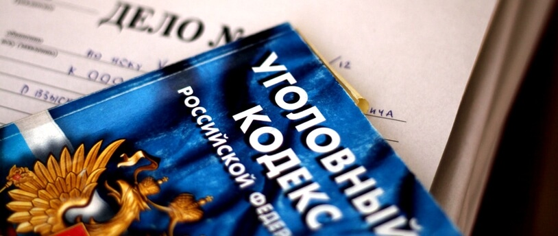 Мошенники, притворяясь МФО, похитили более 140 миллионов рублей