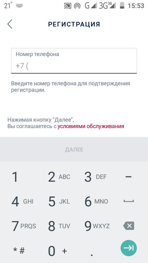почта банк статус заявки онлайн заявка на кредит в банке восточный