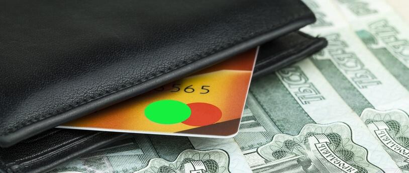 Банки могут обязать верифицировать карты, на которые поступают средства заемщиков МФО