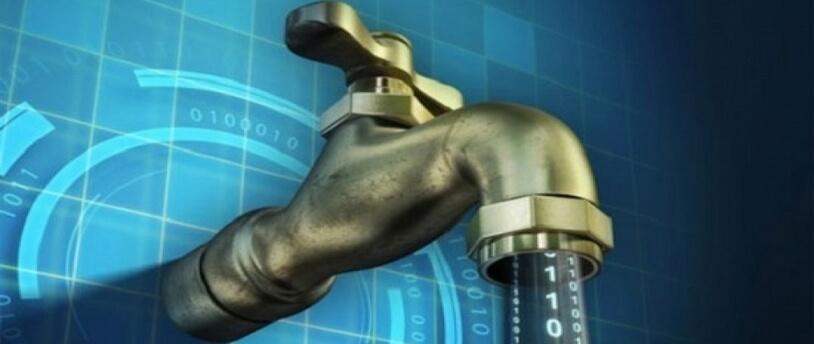 МФК допустила утечку персональных данных клиентов