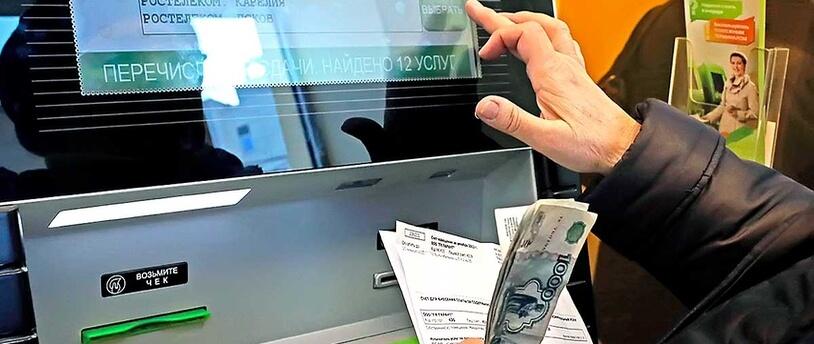 Как получить кредит сбербанке через телефон