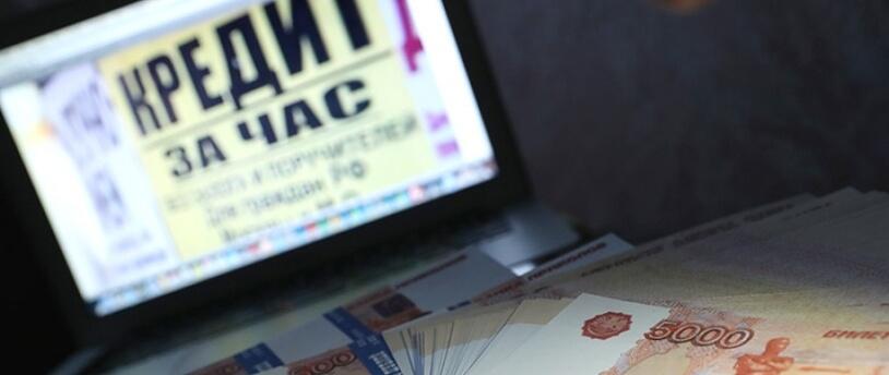 Черным кредиторам запретят взыскивать долги