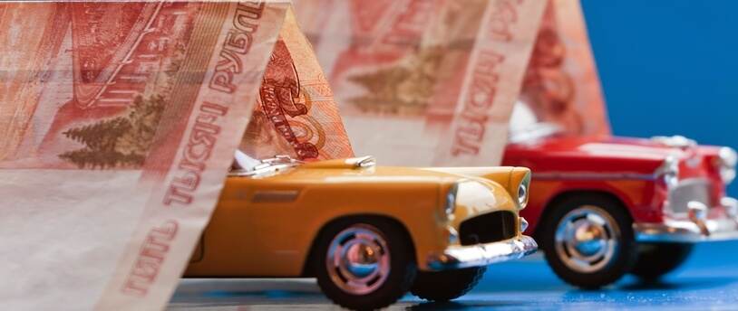 деньги под залог авто онлайн на карту
