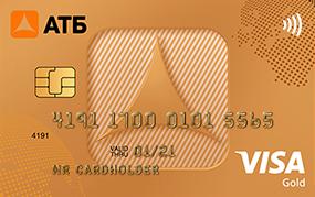 банк кредитная карта бесплатно sims