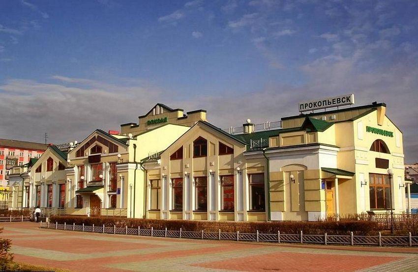 Деньги срочно в прокопьевске новый быстры займ на карту