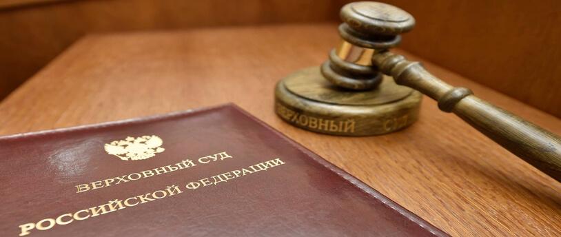 микрозайм взыскание по суду