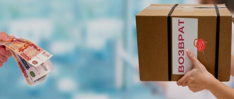 Изображение - Как возвратить товар, купленный в кредит a5de22b770d1b197df3a8e0b1a8cf9da