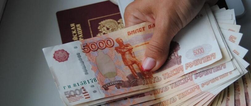 Долги заемщиков МФО растут