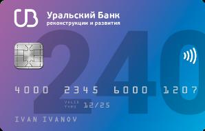 хоум кредит кредитная карта на 50 дней