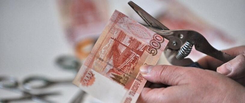 Четверть клиентов МФО отдают на погашение займов больше половины зарплаты