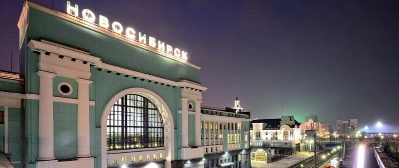 В ушедшем году Новосибирск стал лидером онлайн-кредитования