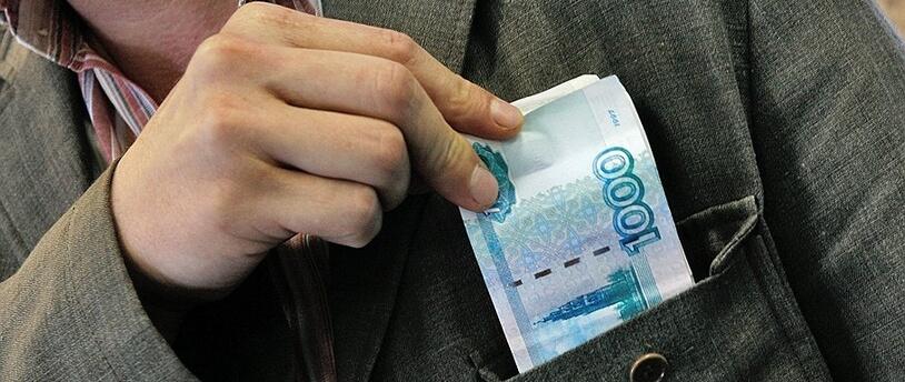 Руководитель МФО похитил у граждан почти 5 млн рублей