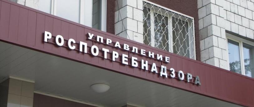 Роспотребнадзор опубликовал памятку для заемщиков МФО