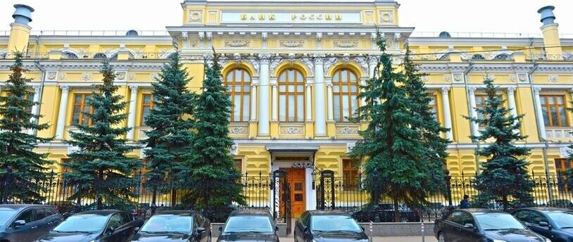 Реестр МФО ЦБ РФ: итоги ноября