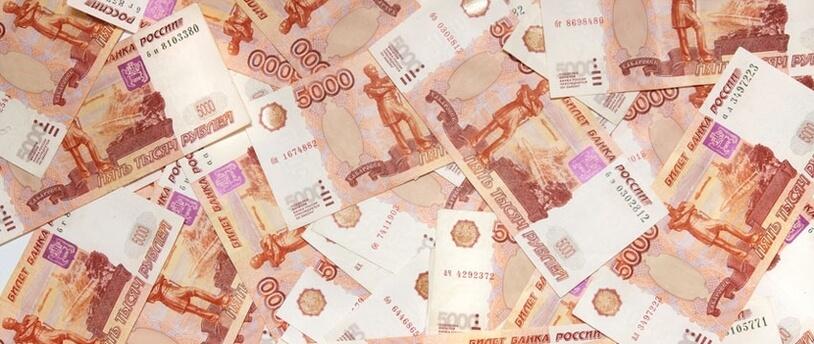 Процентная ставка в сбербанке на потребительский кредит на сегодня 2020 пенсионерам