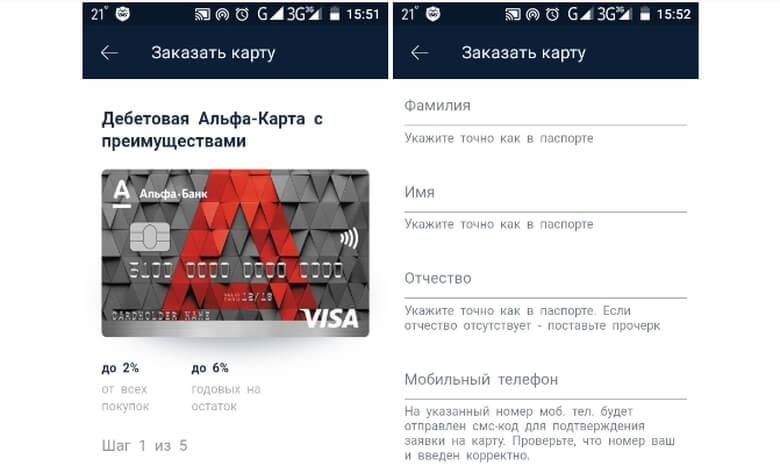 Русский стандарт кредит наличными онлайн заявка с решением
