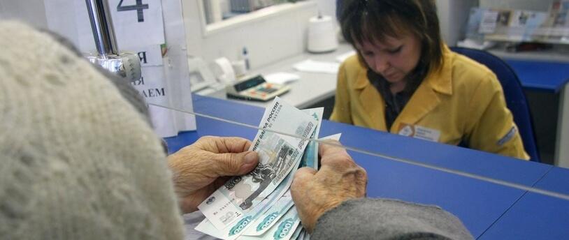 чужой кредит в банке как исправить свою кредитную историю украина