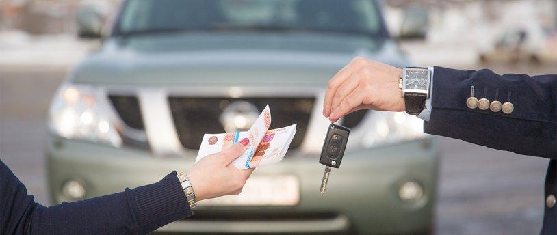 Деньги под залог авто отзывы покупателей