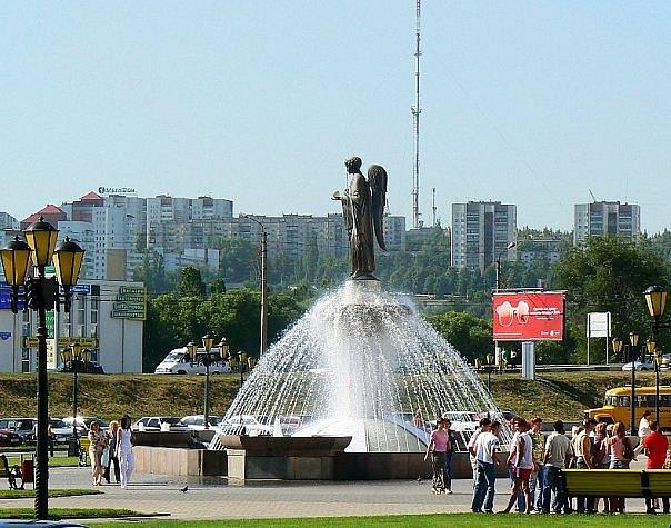 Микрокредит в белгороде взять кредит на ютеле