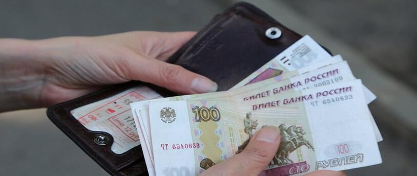 Сектор PDL-займов вернулся к росту