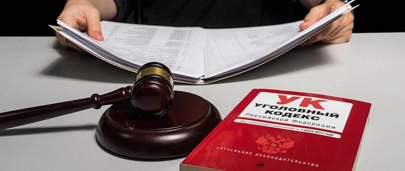 Против экс-гендиректора «Мани Фанни Онлайн» возбуждено уголовное дело
